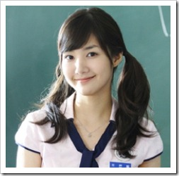 Park Min Young as Kim Yoon Hee